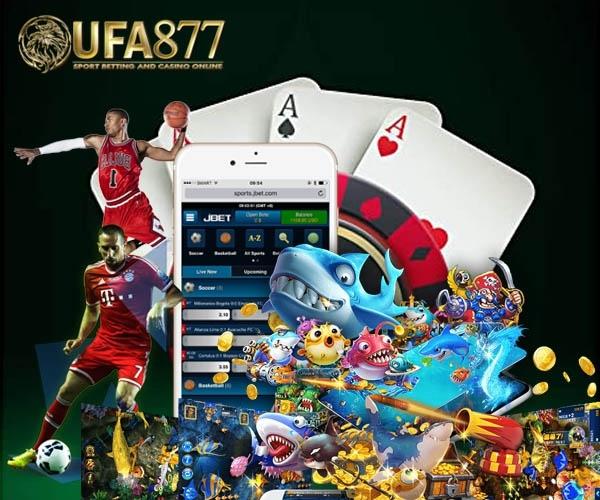 เกมพนันกีฬาฟุตบอลออนไลน์