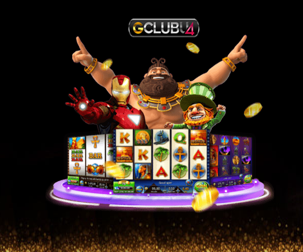Gclub slot เว็บเล่นเกมอันดับ 1